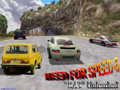 NIVA - need for speed 6