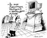 Молитва перед смертью)))