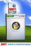 format c: - вычистит все!