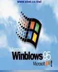 Microsoft Winblows 95