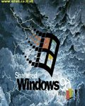 Shattered Microsoft Windows 95