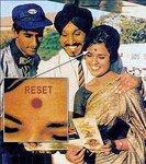 Открыт смысл индийского знака!