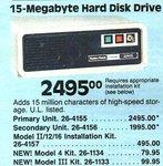 Уникальный диск на 15 мегабайт!
