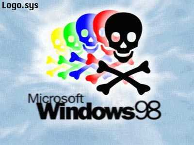 Новое лого Windows 98