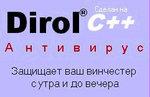 Dirol C++ антивирус