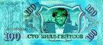Сто Билл-Гейтсов