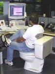 Удобное кресло для брокера