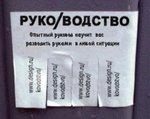 design.ru