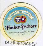 beer 4 hacker