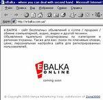 Ebalka online