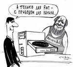 Системник для DJ Трахопеда