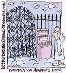 Логин/пароль для входа в Рай