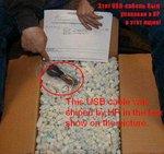 Посылка с USB кабелем
