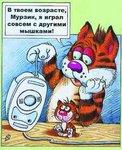 Мышки бывают разные...