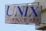 Unix Dance Bar