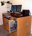 Интегрированный рабочий стол