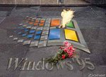 Вечная память Windows 95